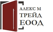 Алекс М Трейд ЕООД