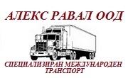 Алекс Равал ООД - Infocall.bg