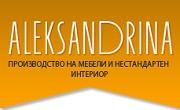 Александрина ЕТ