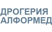 Алформед ЕООД