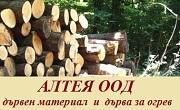 Дървен материал Омуртаг