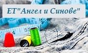 Шивашки услуги Хасково