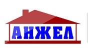 АНЖЕЛ ЕООД - Infocall.bg
