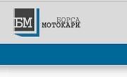 Подемна и складова техника Пловдив