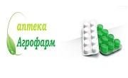 Аптека в Сливен