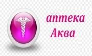 Аптека Аква