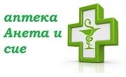 Анета и Сие - Infocall.bg