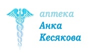 Аптека Анка Кесякова