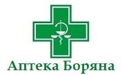 Аптека Боряна