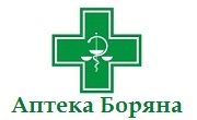 Аптека Боряна - Infocall.bg