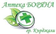 Боряна - Infocall.bg