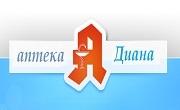 Аптека Диана - Infocall.bg