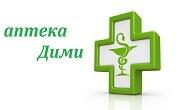 Аптека Нова Загора