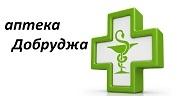 Аптека Добруджа