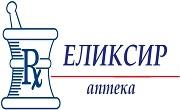 Аптека Еликсир