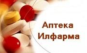 Аптека Илфарма - Infocall.bg