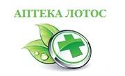 Аптека Лотос - Infocall.bg