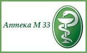 Аптека М 33