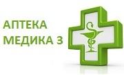 Аптека Медика 3