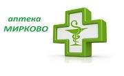 Аптека Мирково - Infocall.bg