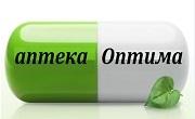 Аптека Оптима