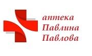 Аптека Павлина Павлова
