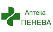 Аптека Пенева - Infocall.bg