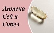 Аптека Стамболово