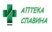 Аптека Славина
