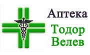 Аптека Тодор Велев