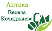 Аптека Весела Кечиджиева