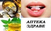 Аптека Здраве Радомир