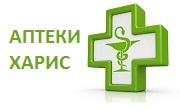 Аптеки Харис - Infocall.bg
