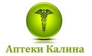 Аптеки Калина