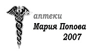 Мария Попова 2007