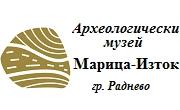 Археологически музей Марица Изток град Раднево - Infocall.bg