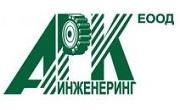 Арк Инженеринг ЕООД