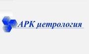 АРК Метрология - Infocall.bg