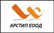АРСТИП ЕООД - Infocall.bg