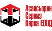 Асансьорен сервиз Варна ЕООД