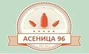 Мляко и млечни продукти Асеновград
