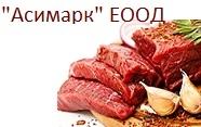 Асимарк ЕООД