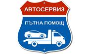 Автокомплекс Auto Box