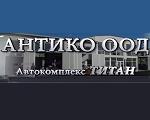Автокомплекс Пловдив