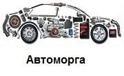 Автоморга Пловдив