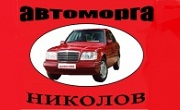 Автоморга Пазарджик