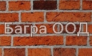 Багра ООД