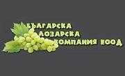 Българска Лозарска Компания ЕООД