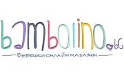 Бамболино
