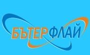 Бътерфлай - Диана Кордова ЕООД - Infocall.bg